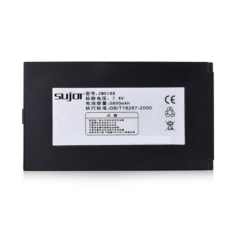 7.4V 18650 3800mAh 2S2P lithium ion battery pack