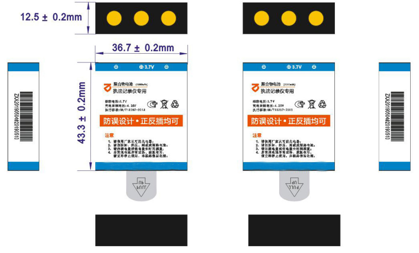 3.7V 115344 2000mAh lithium polymer battery pack for traffic police law enforcement recorder